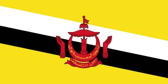 ブルネイ国旗