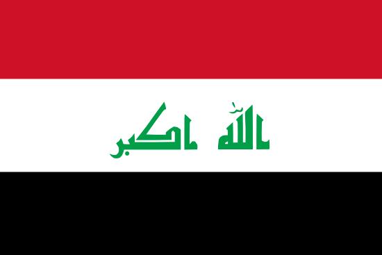 イラク国旗