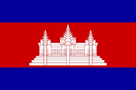 カンボジア国旗